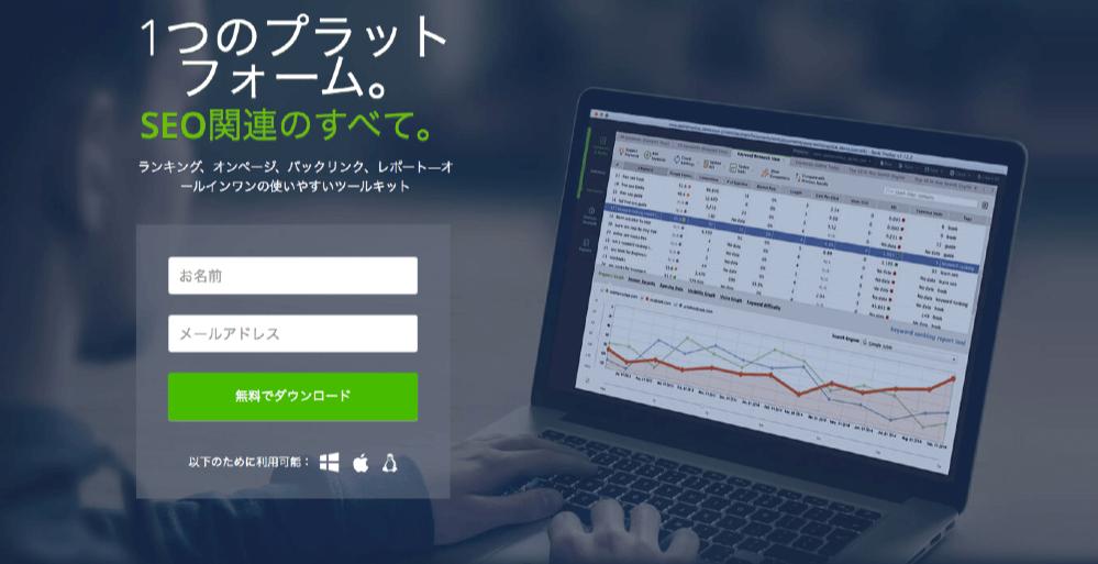 ⑨:Rank Tracker(検索順位チェックツール)