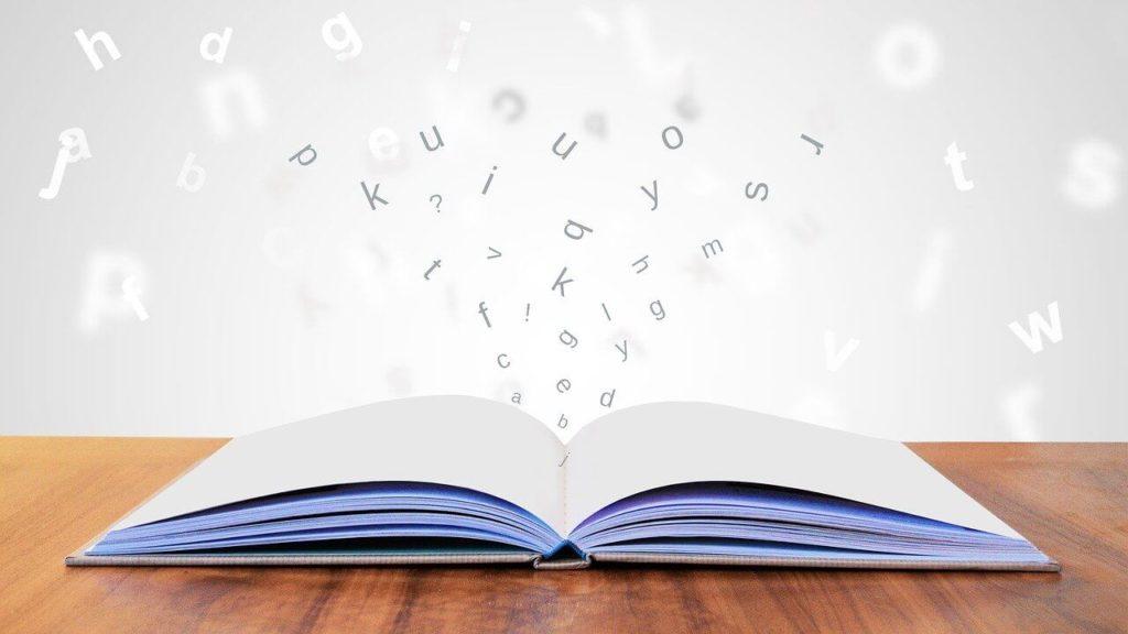 効率のいいブログ勉強法